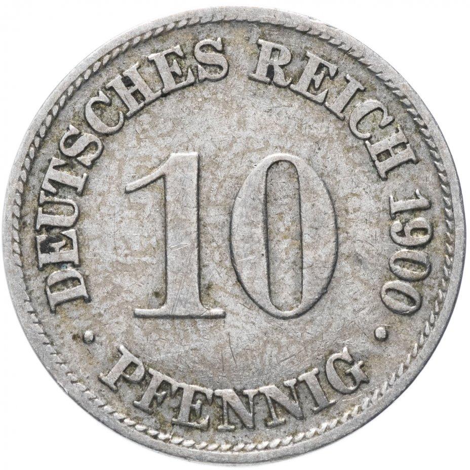 купить Германия 10 пфеннигов (pfennig) 1900