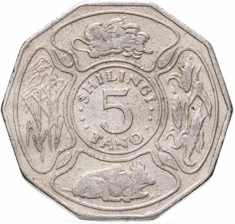 купить Танзания 5 шиллингов (shillings) 1972
