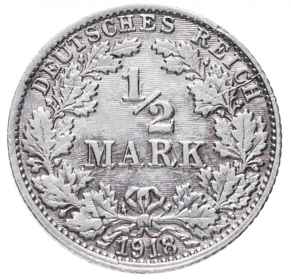 """купить 1/2 марки 1918""""F"""""""