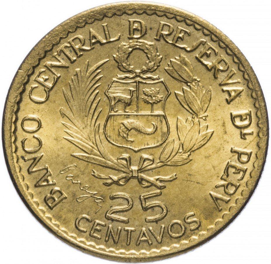 """купить Перу 25 сентаво 1965 """"400-летие монетного двора Лимы"""""""