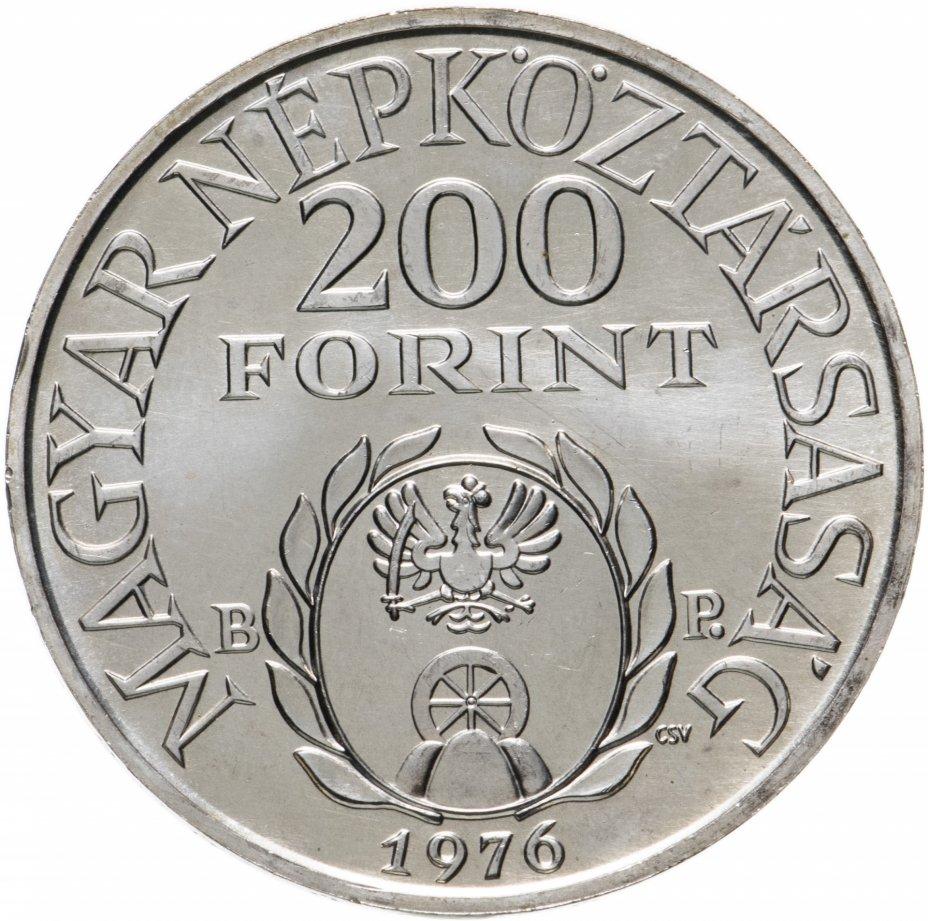 купить Венгрия 200 форинтов (forint) 1976 год (300 лет со дня рождения князя Ференца Ракоци II)