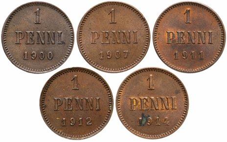 купить Набор из 5 монет 1900-1914, для Финляндии