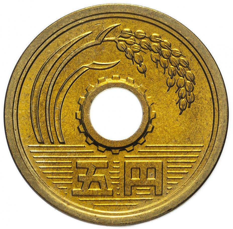 купить Япония 5 йен (yen) 1988