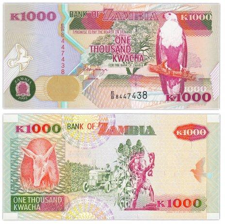 купить Замбия 1000 квача 1992