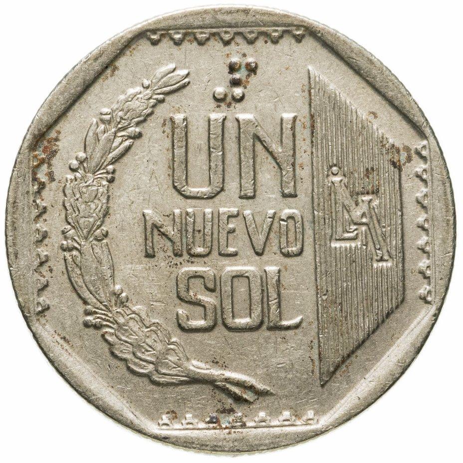 купить Перу 1 новый соль (nuevo sol) 1991-1996, случайная дата
