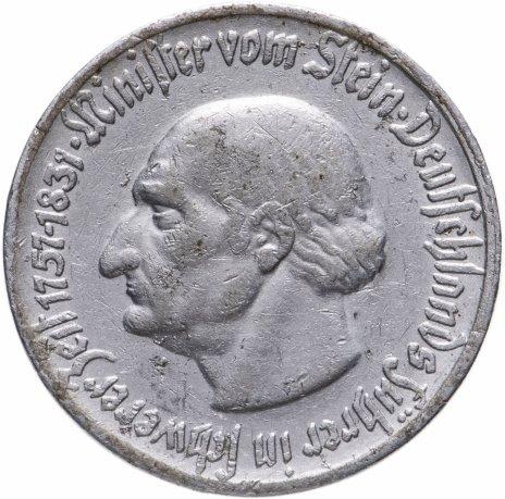 купить Германия, Вестфалия 50 пфеннигов 1921, Нотгельд