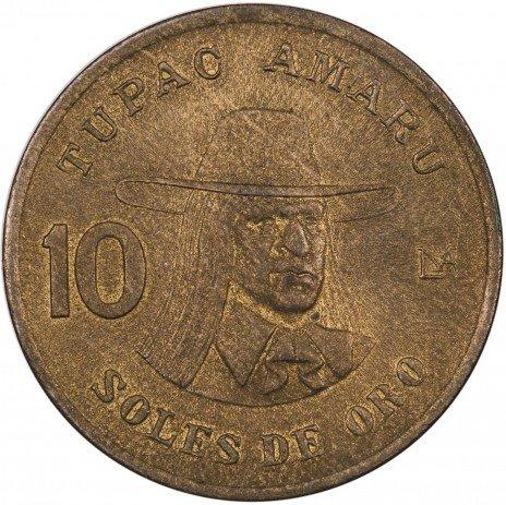 купить Перу 10 солей 1982