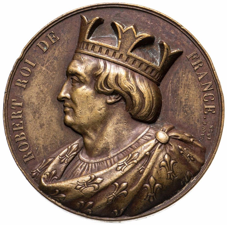 """купить Медаль Франция """"Роберт II - король Франции"""""""