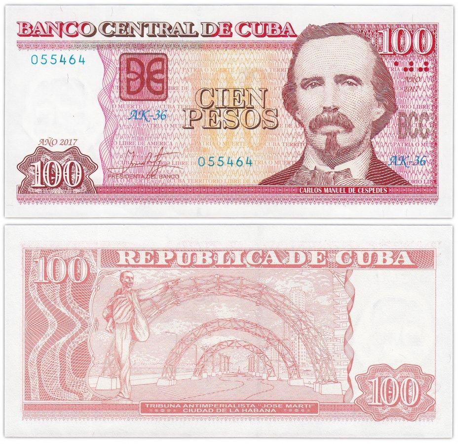 купить Куба 100 песо 2017 (Pick 129*)