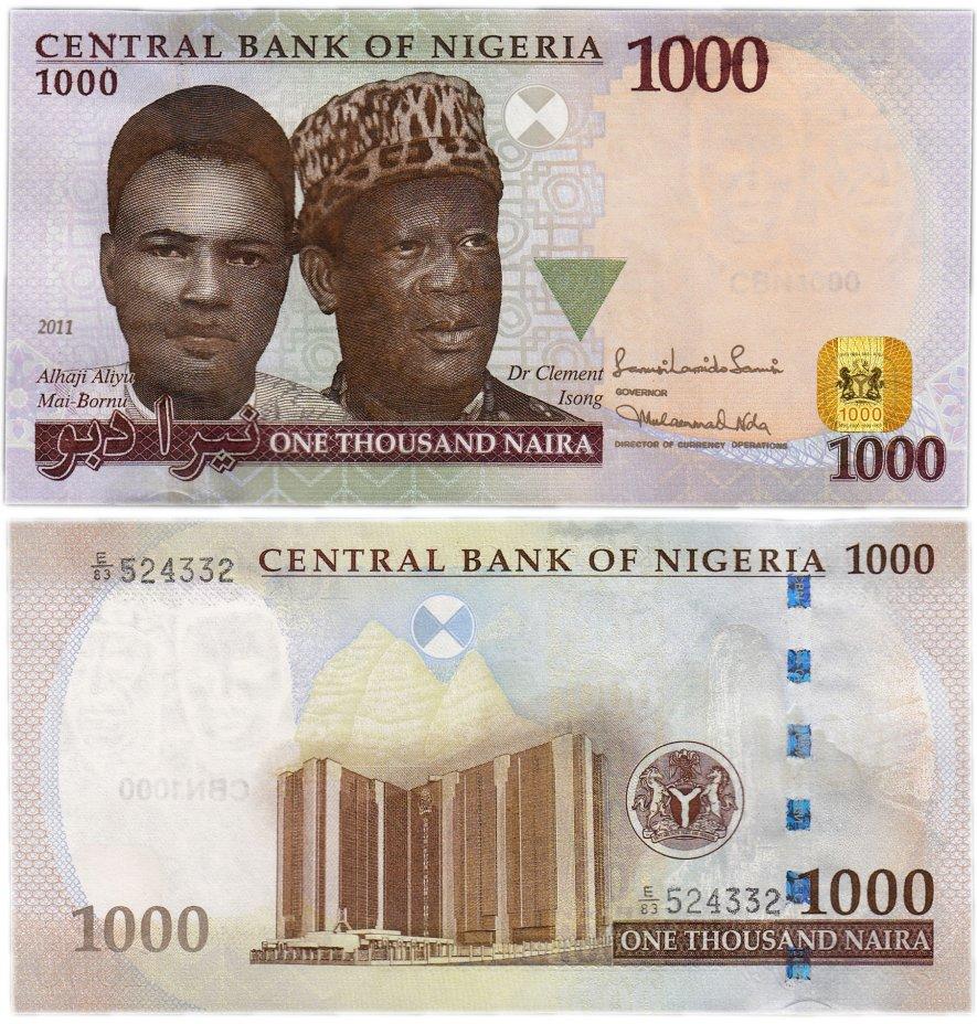купить Нигерия 1000 найра 2011 (Pick 36)