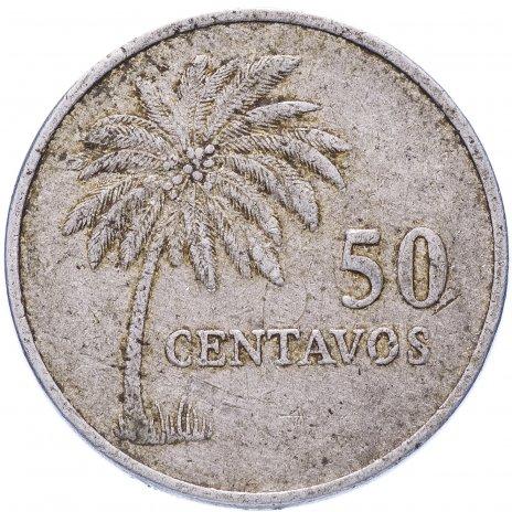 купить Гвинея-Биссау 50 сентаво 1977