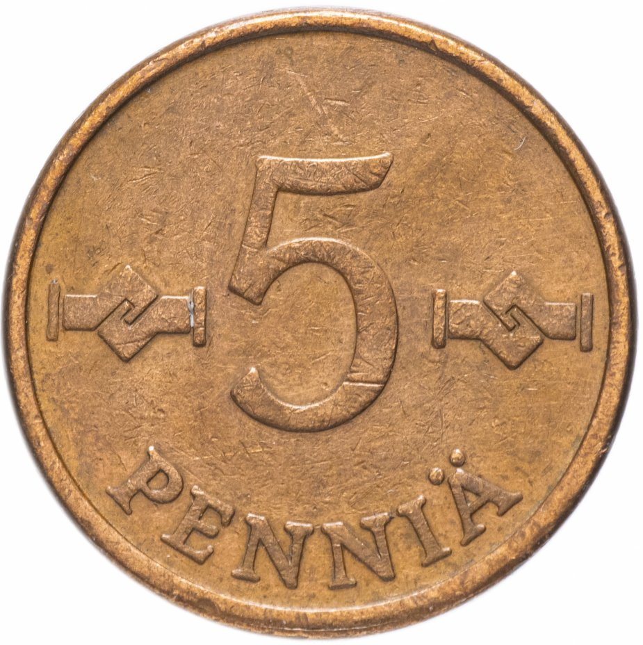 купить Финляндия 5 пенни  1955-1976 гг.
