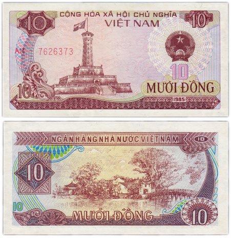 купить Вьетнам 10 донгов 1985 год Pick 93