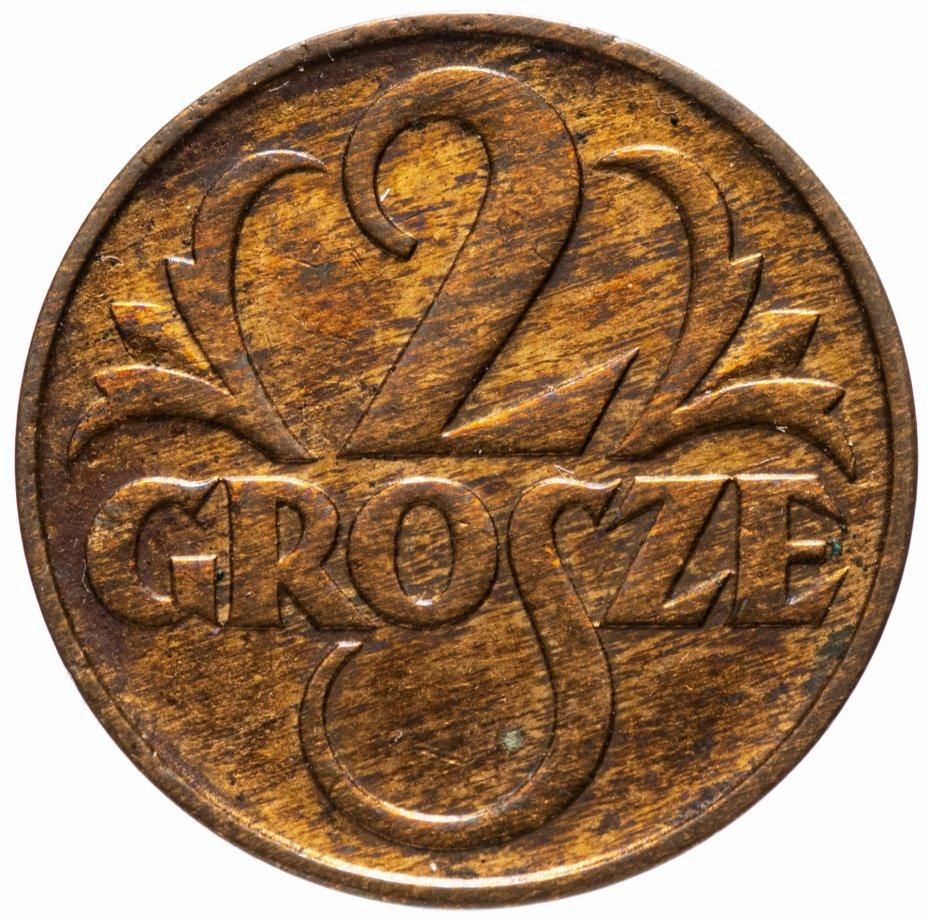 купить Польша 2 гроша (grosze) 1936