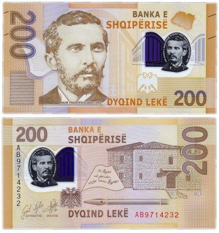 купить Албания 200 лек 2017 (2019) (Pick 76a) пластик