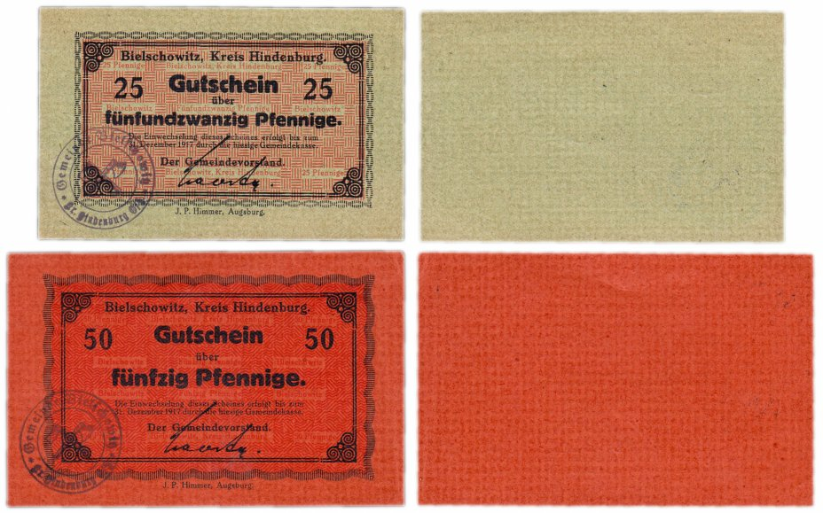 купить Германия (Силезия: Бильшовец) набор из 2-х нотгельдов 1917