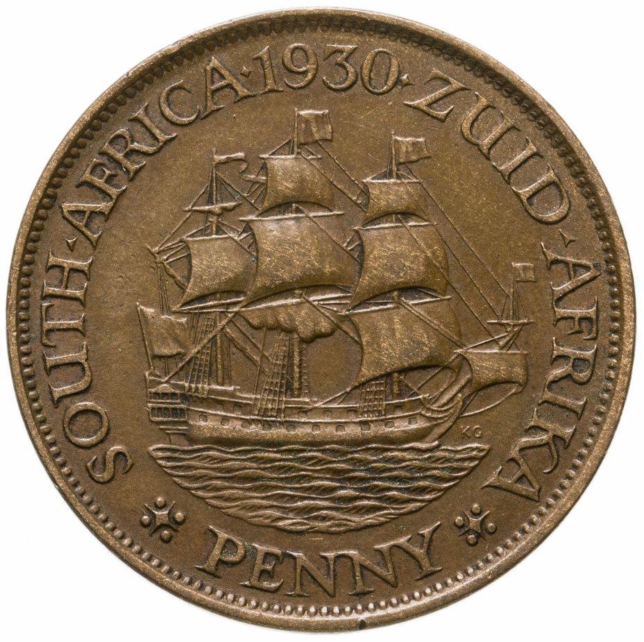 купить ЮАР 1 пенни (penny) 1930
