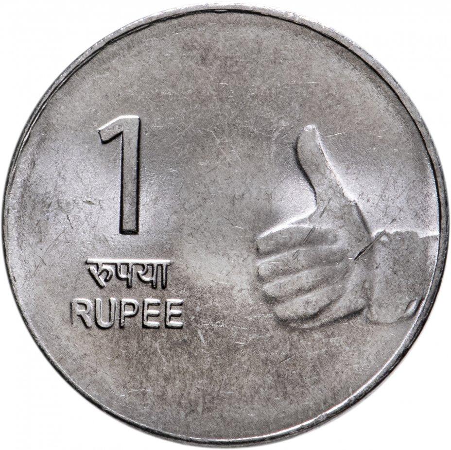 купить Индия 1 рупия (rupee) 2009
