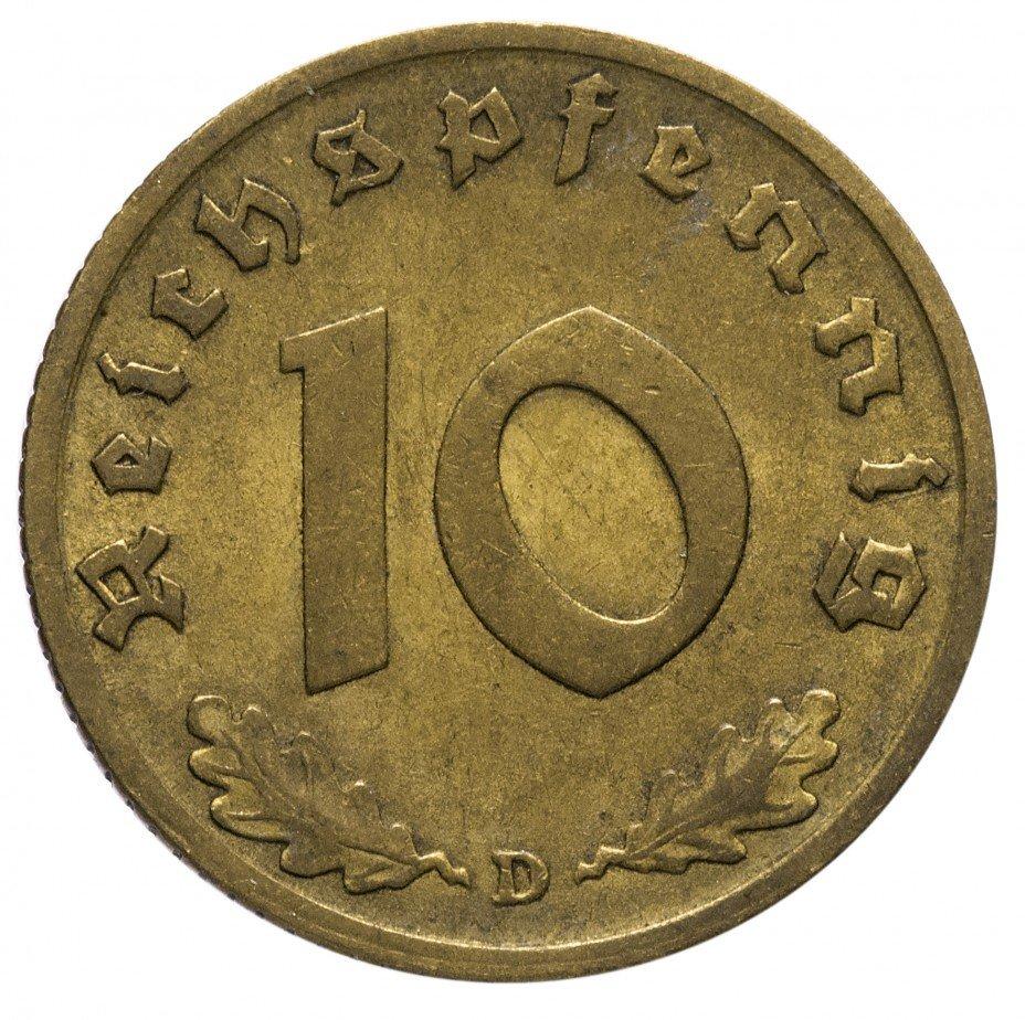"""купить Германия 10 рейх пфеннигов 1938 """"D"""""""