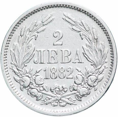 купить Болгария 2 лева 1882