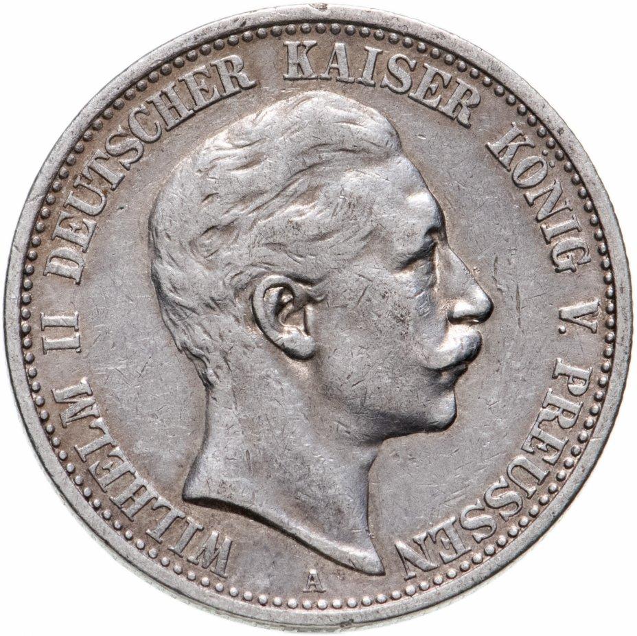 купить Германская Империя, Пруссия, 2 марки 1907