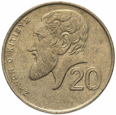 купить Кипр 20 центов 1991-2004, случайная дата