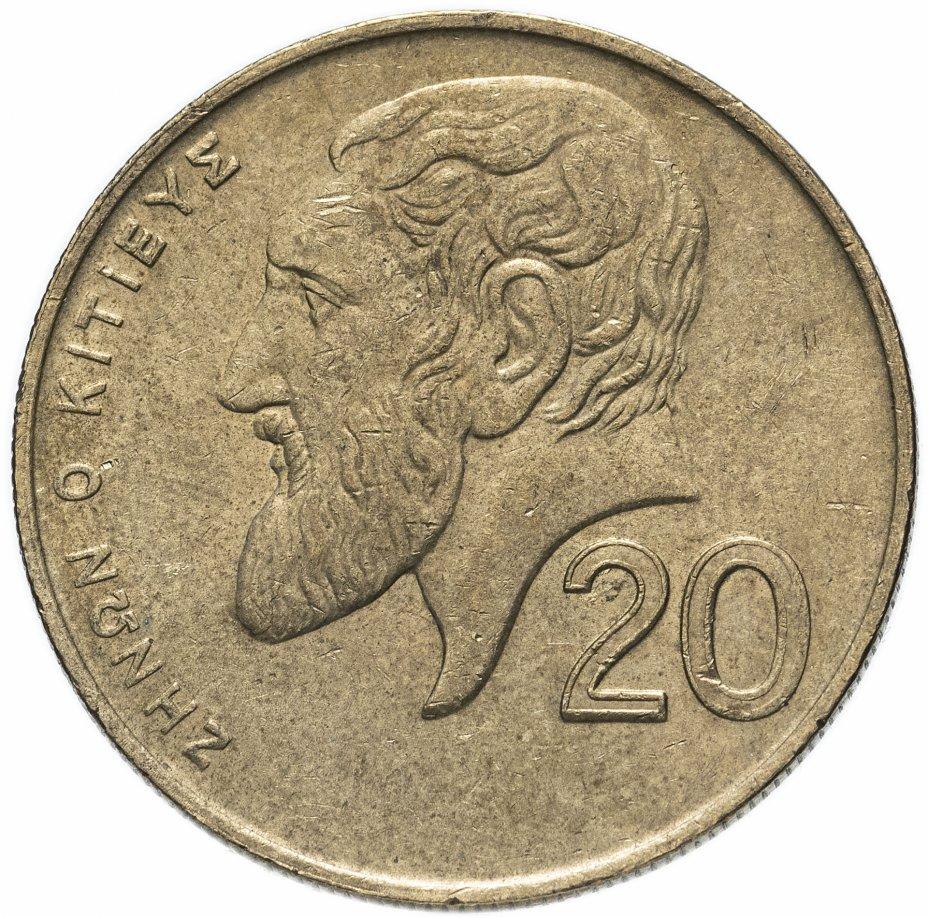 купить Кипр 20 центов (cents) 1991-2004, случайная дата