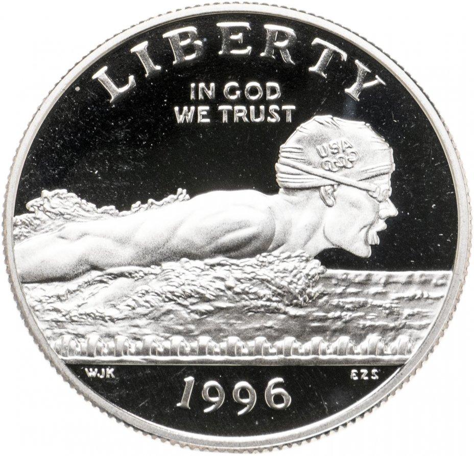 """купить США 50 центов 1996 Proof """"XXVI летние Олимпийские Игры, Атланта 1996 - Плавание"""""""