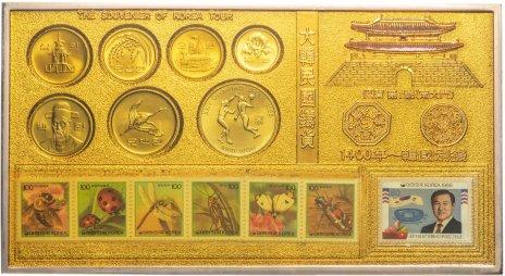 купить Южная Корея сувенирный набор из 7 монет в пластиковой запайке