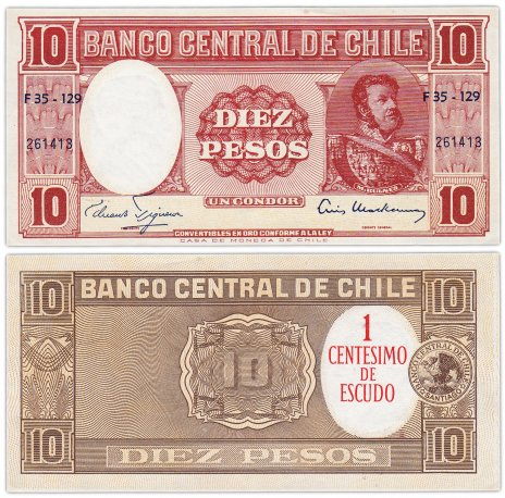 купить Чили 1 сентесимо 1960-1961 (Pick 125(2))