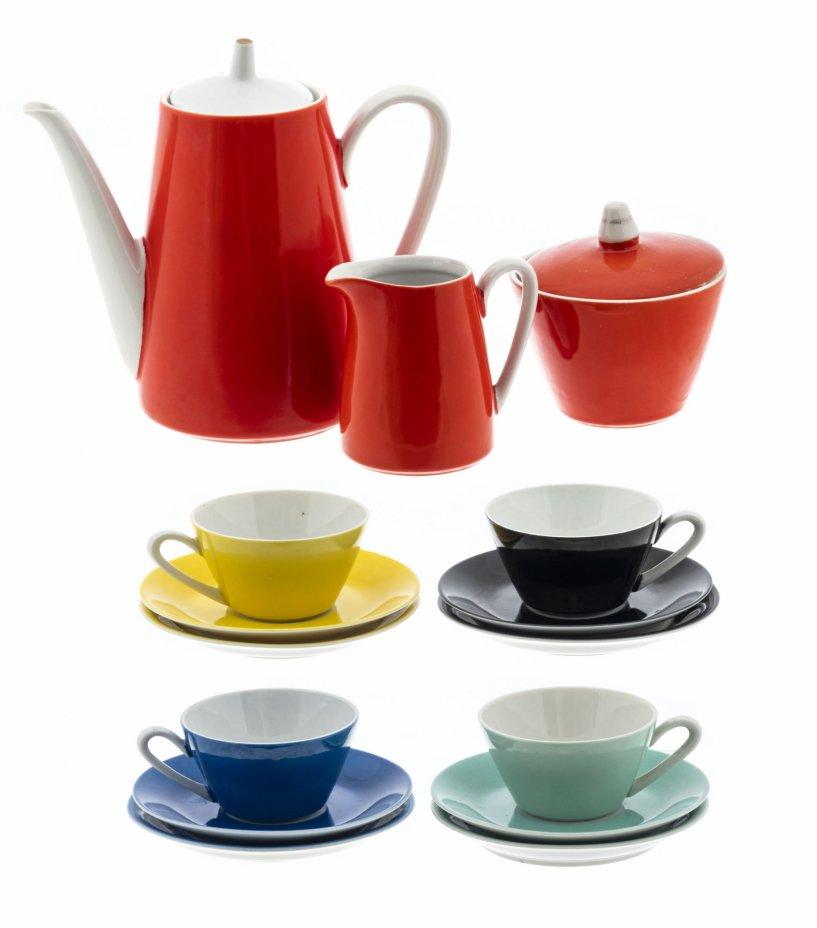 """купить Сервиз кофейный c разноцветными кофейными тройками на 4 персоны (15 предметов), фарфор, крытье, мануфактура """"Kahla"""", Германия, 1960-1990 гг."""