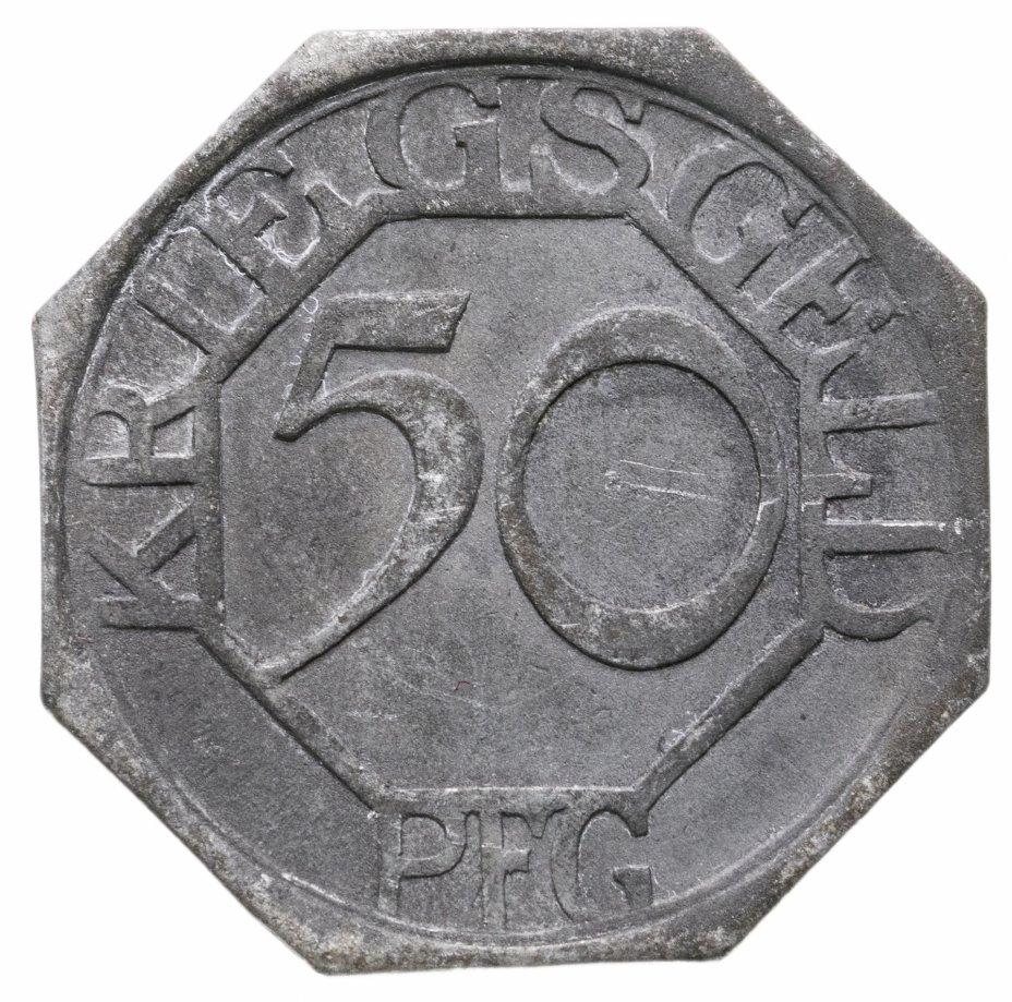 купить Германия (Дортмунд) нотгельд 50 пфеннигов 1917