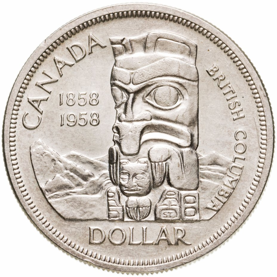 купить Канада 1 доллар (dollar) 1958  100 лет со дня основания Британской Колумбии