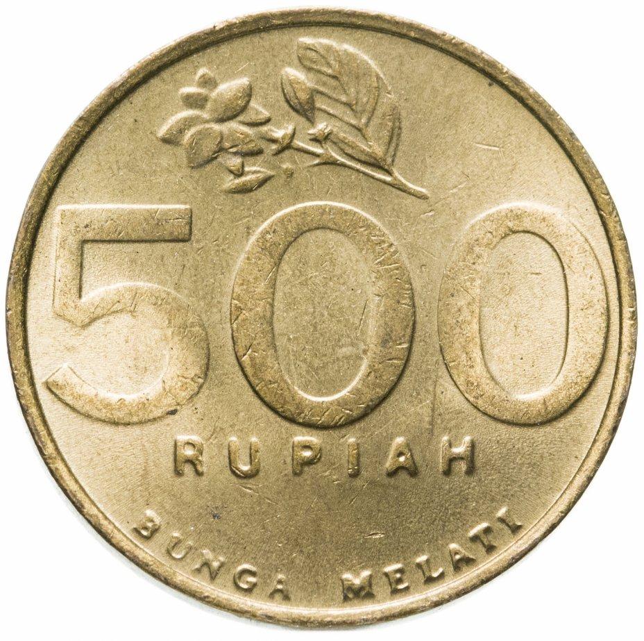 купить Индонезия 500 рупий 1997-2003, случайный год