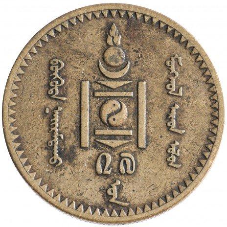 купить Монголия 5 мунгу 1937