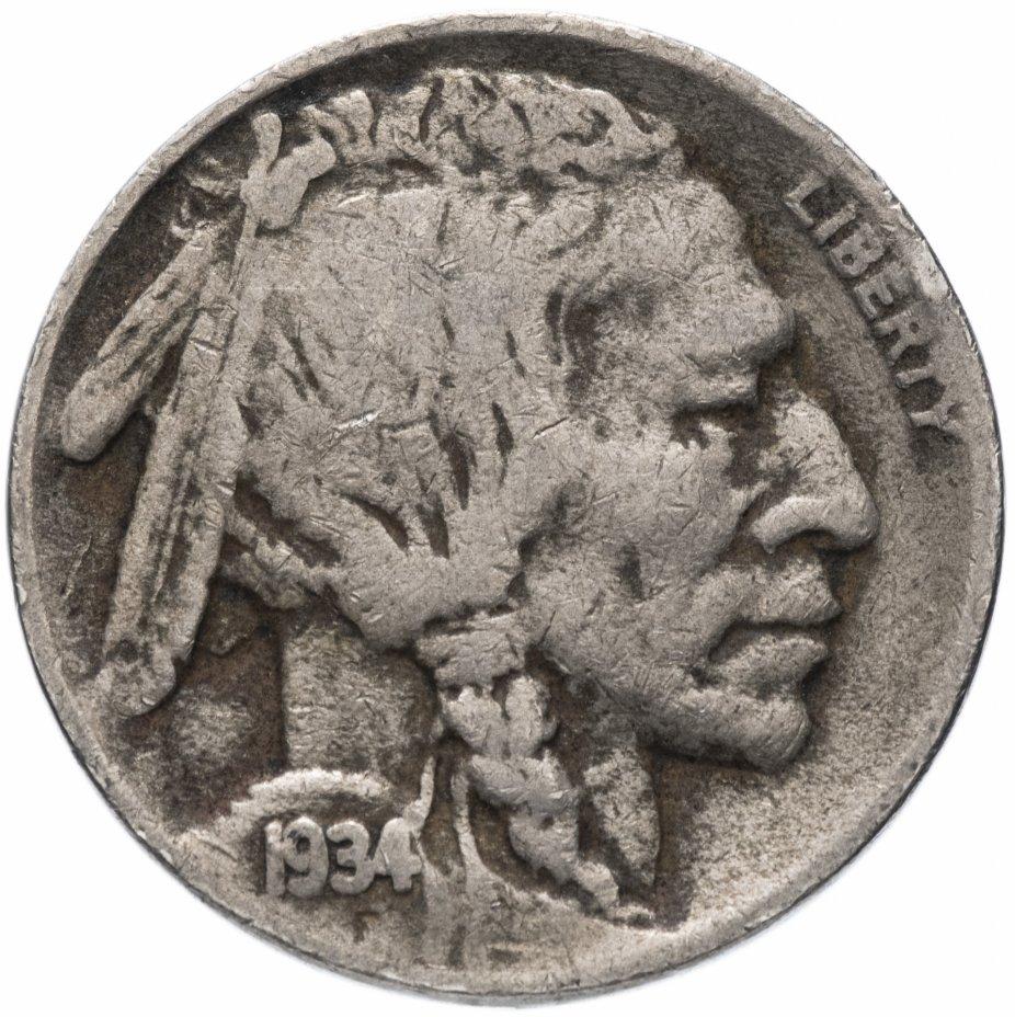 купить США 5 центов (cents) 1938 Buffalo Nickel