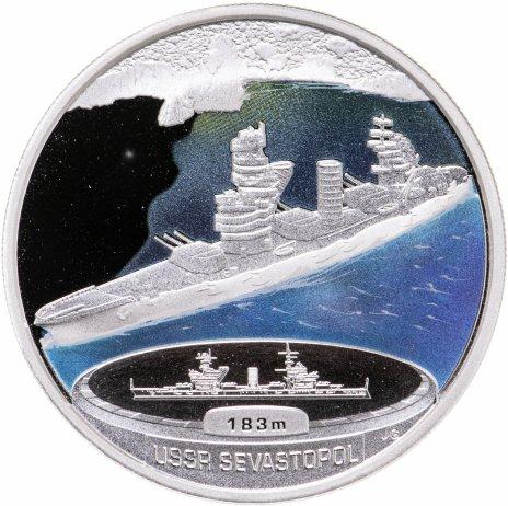 купить Тувалу 1 доллар 2007 «Севастополь»