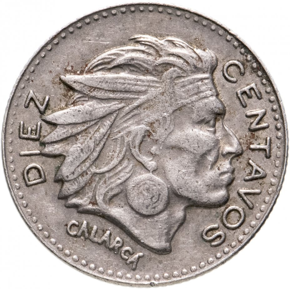 купить Колумбия 10 сентаво (centavos) 1956