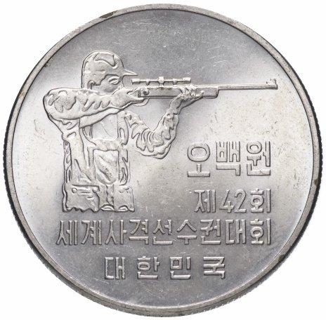 """купить Южная Корея  500 вон 1978 """"42-й чемпионат мира по стрельбе"""""""