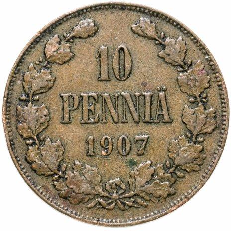 купить 10 пенни (pennia) 1907