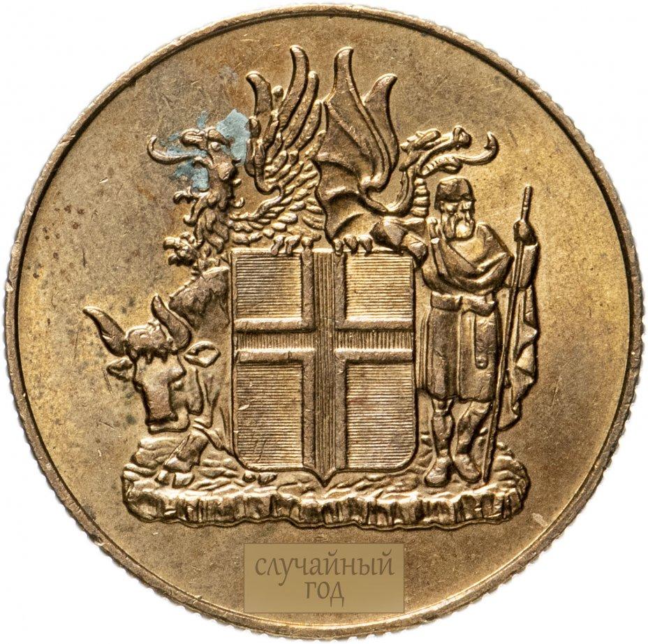 купить Исландия 1 крона (kronur) 1957-1975, случайная дата