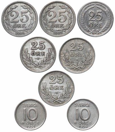 купить Швеция набор из 8 монет 1904-1951