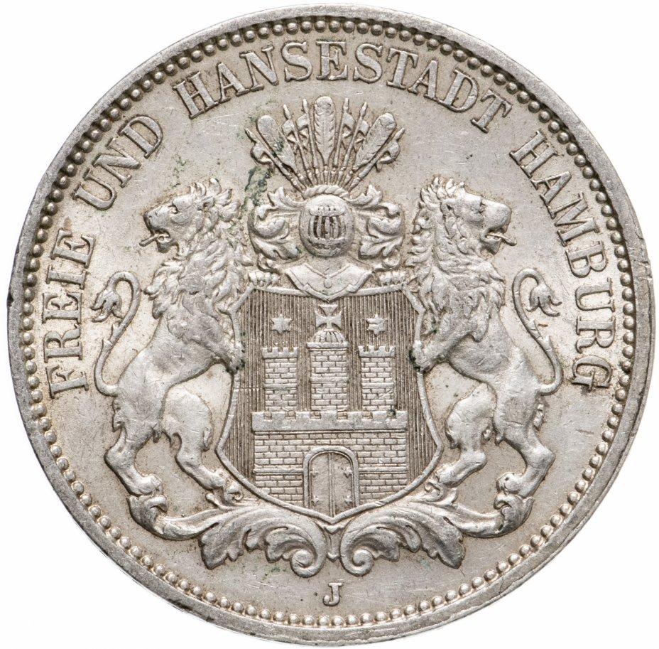 """купить Германская Империя, Гамбург 3 марки 1912 """"J"""""""
