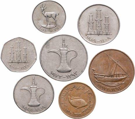 купить ОАЭ, набор из 7 монет 1973-2011