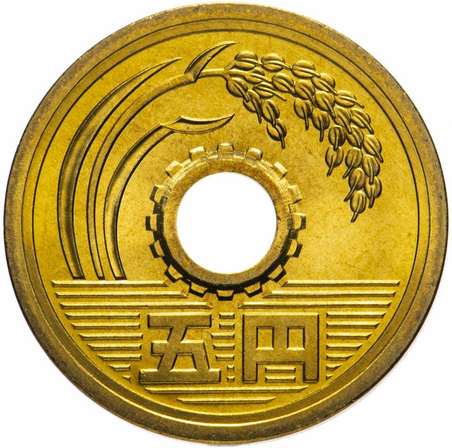 купить Япония 5 йен (yen) 2005