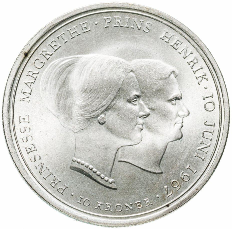 """купить Дания 10 крон (kroner) 1967 """"Свадьба принцессы Маргрете"""""""