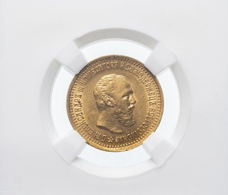 купить 5 рублей 1889 АГ в слабе ННР AU58