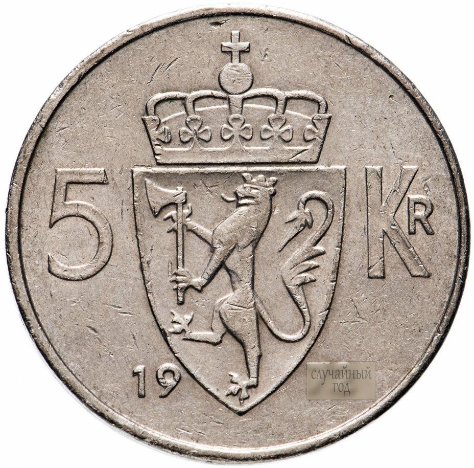 купить Норвегия 5крон (kroner) 1963-1973, случайная дата