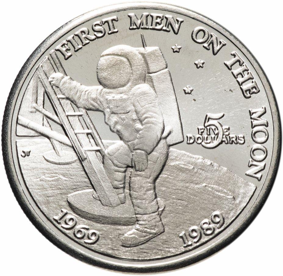купить Маршалловы Острова 5 долларов (dollars) 1989 20 лет первому человеку на Луне