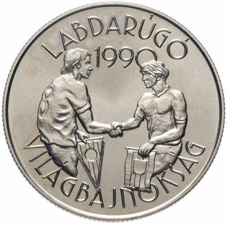 купить Венгрия 100 форинтов 1989 год Чемпионат Мира по Футболу в Италии 1990